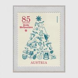 オーストリア 2020年クリスマス「クリスマスツリー」