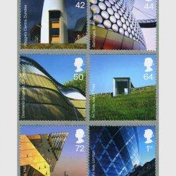 イギリス 2006年現代建築6種