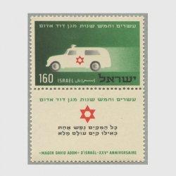 イスラエル 1955年救急車タブ付き