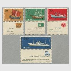 イスラエル 1958年船3種 タブ付き ※僅少シミ