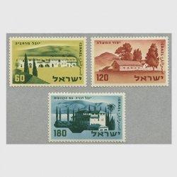イスラエル 1959年定住地3種