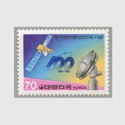 韓国 1985年電気通信100年