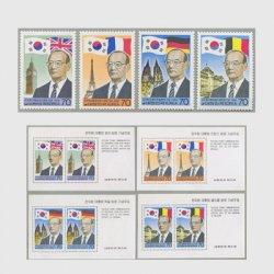 韓国 1986年全大統領西欧諸国訪問
