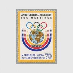 韓国 1986年第5回各国オリンピック委員会総会