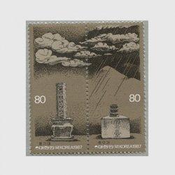 韓国 1987年科学シリーズ第2集2種連刷