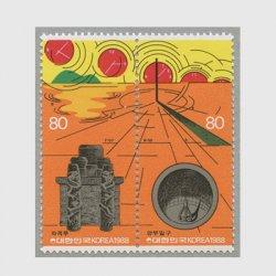 韓国 1988年科学シリーズ第3集2種連刷