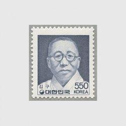 韓国 1986年普通 金丸