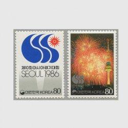 韓国 1986年第10回アジア競技大会2種