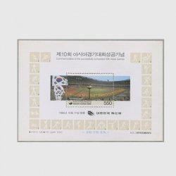 韓国 1986年第10回アジア競技大会 小型シート