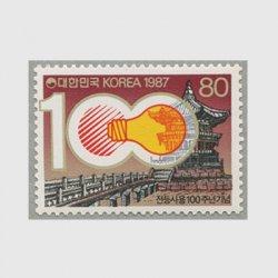韓国 1987年電灯100年