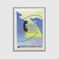 韓国 1987年全国電話自動化完成