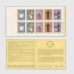フィンランド 1972年民族衣装切手帳