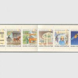 フィンランド 1988年フィンランド郵便350年 切手帳
