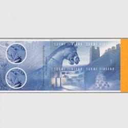 フィンランド 2006年雪と氷の芸術 切手帳