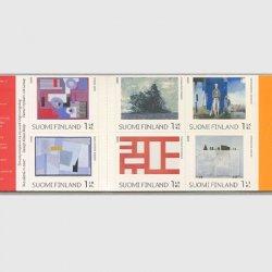 フィンランド 2008年現代アート 切手帳