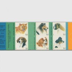 フィンランド 2008年犬 切手帳
