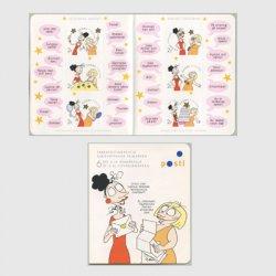 フィンランド 2011年国立女性評議会100年 切手帳