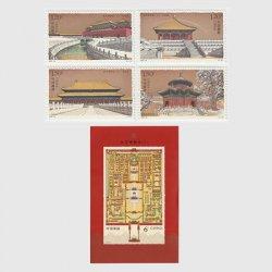 中国 2020年故宮博物院2次