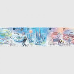 中国 2020年新時代の浦東5種連刷
