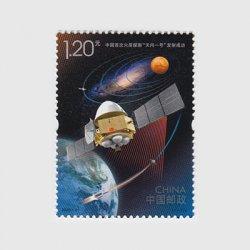 中国 2020年天問1号打上げ成功