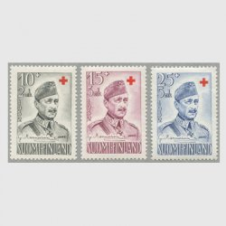 フィンランド 1952年赤十字切手3種