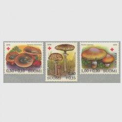 フィンランド 1978年赤十字切手 きのこ3種