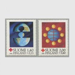 フィンランド 1984年赤十字切手2種