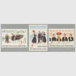 フィンランド 1976年複十字切手 結婚式3種