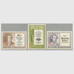 フィンランド 1979年複十字切手 フィンランドの科学者3種