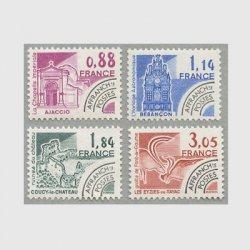 フランス 1981年プリキャンセル 歴史的記念建造物4種(3次)