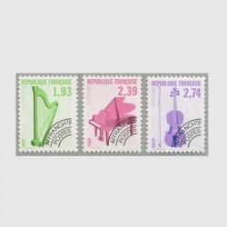 フランス 1990年プリキャンセル 楽器シリーズ3種(3次)