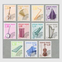 フランス 1992年プリキャンセル 楽器シリーズ11種(4次)