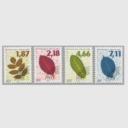 フランス 1996年プリキャンセル 樹木の葉シリーズ4種(2次)
