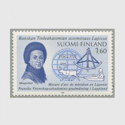 フィンランド 1986年ラップランド遠征250年