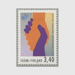 フィンランド 1995年国連50年