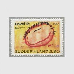 フィンランド 1996年ユニセフ50年
