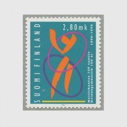 フィンランド 1996年フィンランド女子体操100年