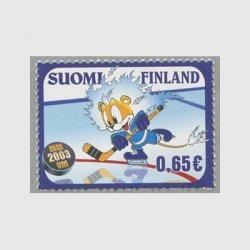 フィンランド 2003年アイスホッケー世界大会