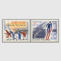 フィンランド 1977年Lahtiスキー世界大会2種