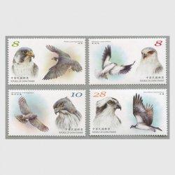 台湾  2020年鳥類保護4種