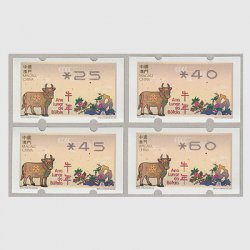 中国マカオ 2021年年賀「丑」ラベル切手4種