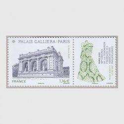 フランス 2020年第93回郵趣連合会議・タブ付