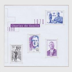 フランス 2020年シャルル・ド・ゴール生誕130年 ミニチュアシート