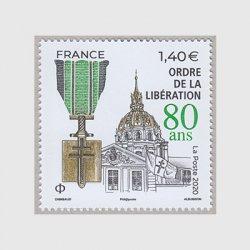 フランス 2020年解放令80年