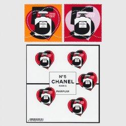 フランス 2021年ハート切手「シャネル」2種