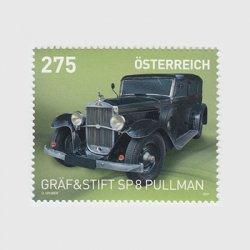 オーストリア 2021年Graf & Stift SP 8 Pullman