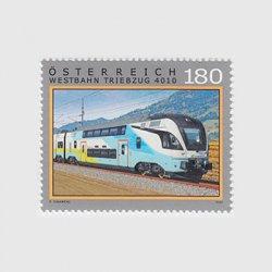オーストリア 2021年ウェストバーン鉄道