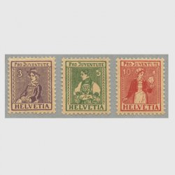 スイス 1917年慈善切手 民族衣装の少女など3種
