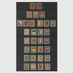 スイス 1918-1926年紋章31種