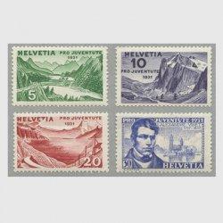 スイス 1931年慈善切手4種